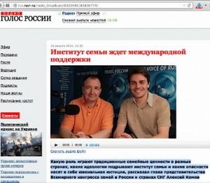 komov_panarin